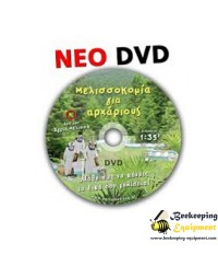 DVD beekeeping for beginners