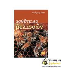 Diseases of bees