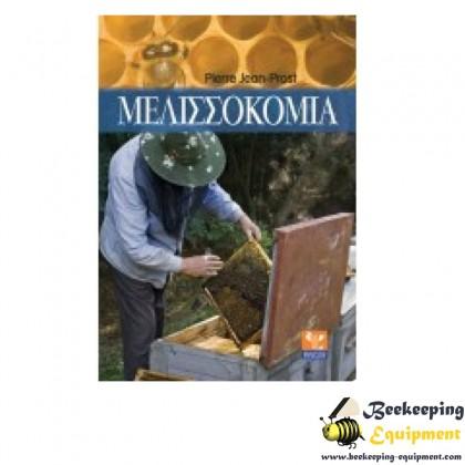 Beekeeping Prost